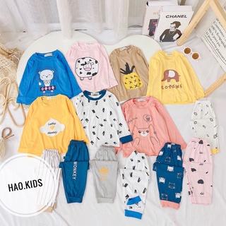 [MINKY MOM]Quần áo trẻ em thu đông MINKY MOM Chính hãng dài tay đồ bộ bé gái bé trai sơ sinh 0 24 tháng tuổi thumbnail