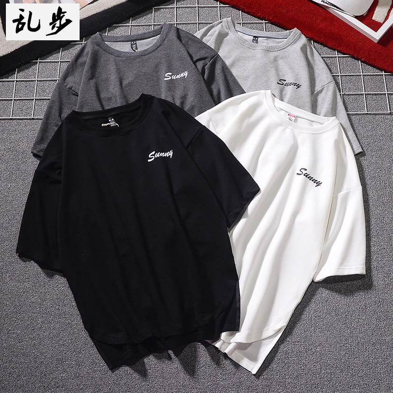 Men's T-shirts with short sleeves Korean style fashion