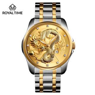 [Tặng vòng tay]Đồng hồ nam SKMEI chính hãng SK9193.04 thời trang cao cấp