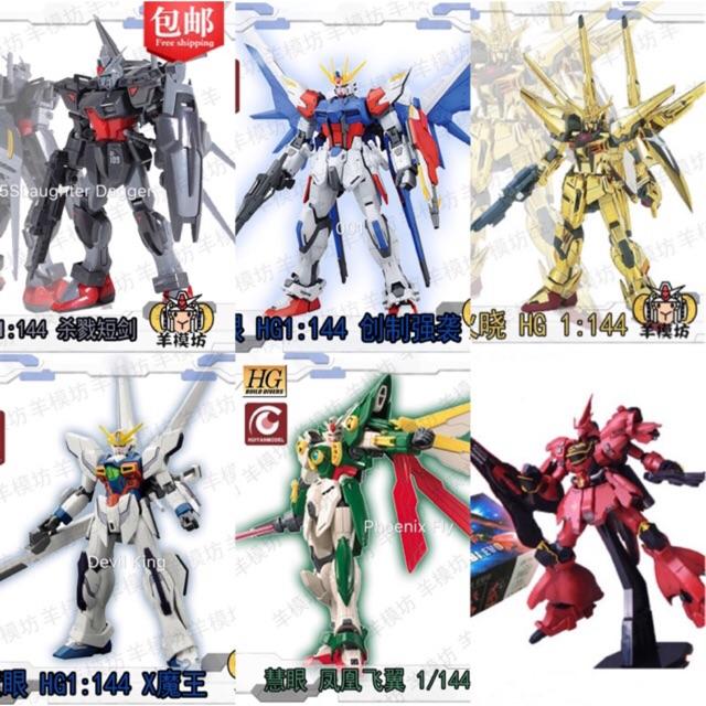 HG ( 1/144 ) Gundam SazabiEvo – 00Washi Akatsuki – 105SLaughter Dagger – 001 – DevilKing – PhoenixFly