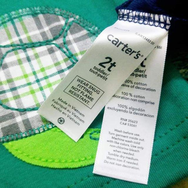 Hình ảnh xả kho Set 01 bộ Carter hàng chính hãng màu xanh con rùa-2