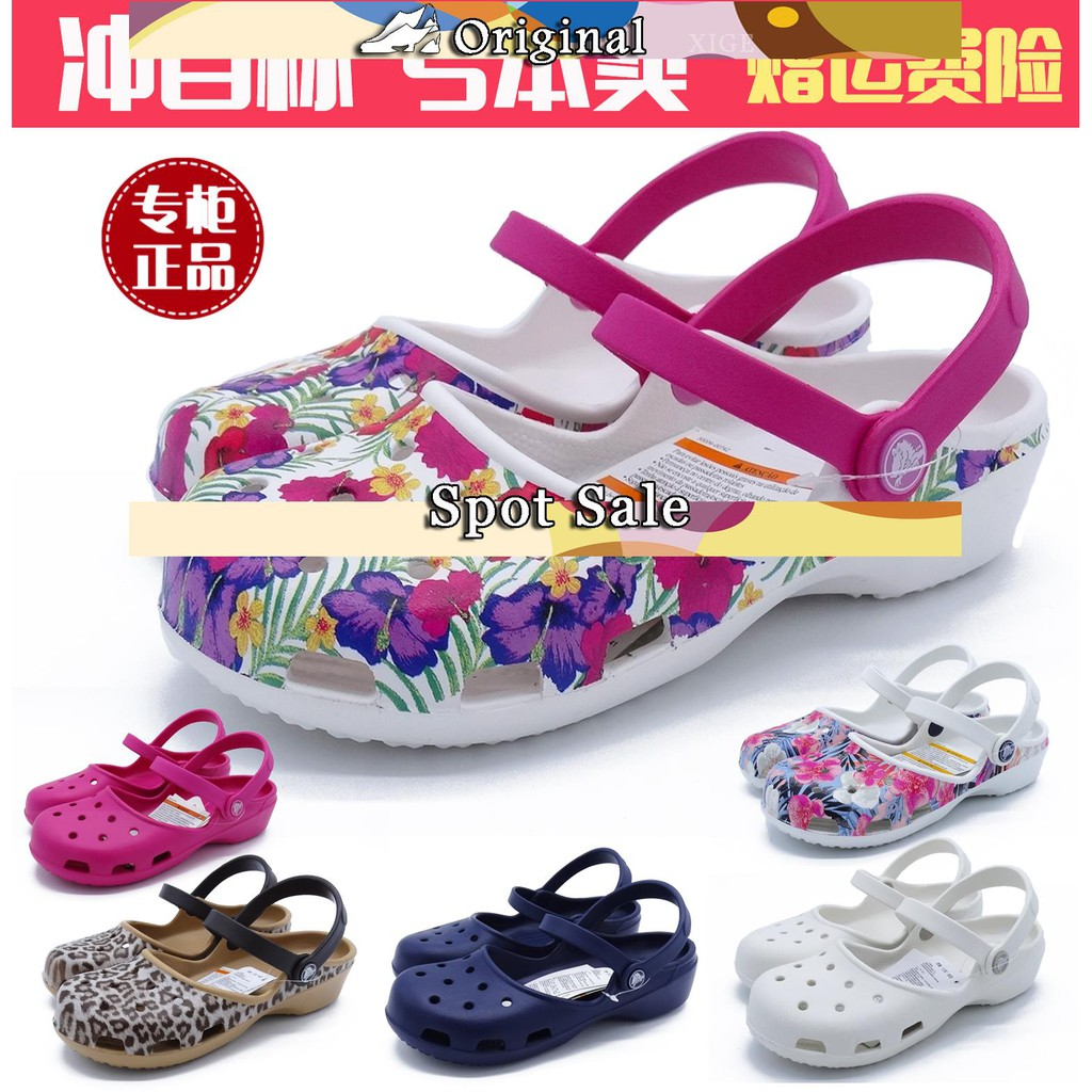 Crocs women's shoes Crocs sandals hole shoes Kaluochi outdoor Karinke Luoge flat casual ladies slippers