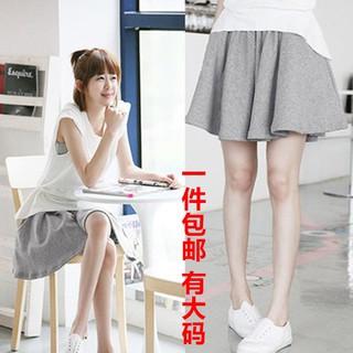 Quần Short Cotton Giả Váy Lưng Cao Dáng Rộng Xinh Xắn Cho Nữ