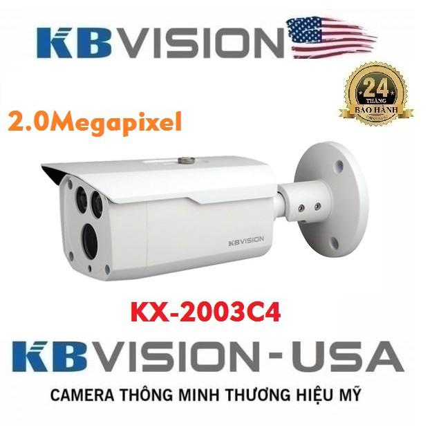Camera HDCVI hồng ngoại 2.0 Megapixel KBVISION KX-C2003C4