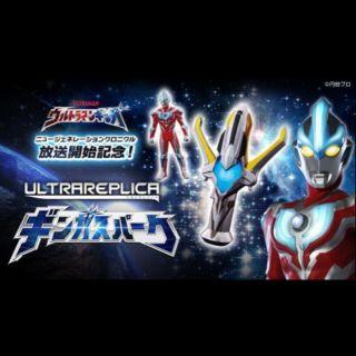 Đô chơi mô hình Ultraman Ginga + Spark Doll Random Chính Hãng