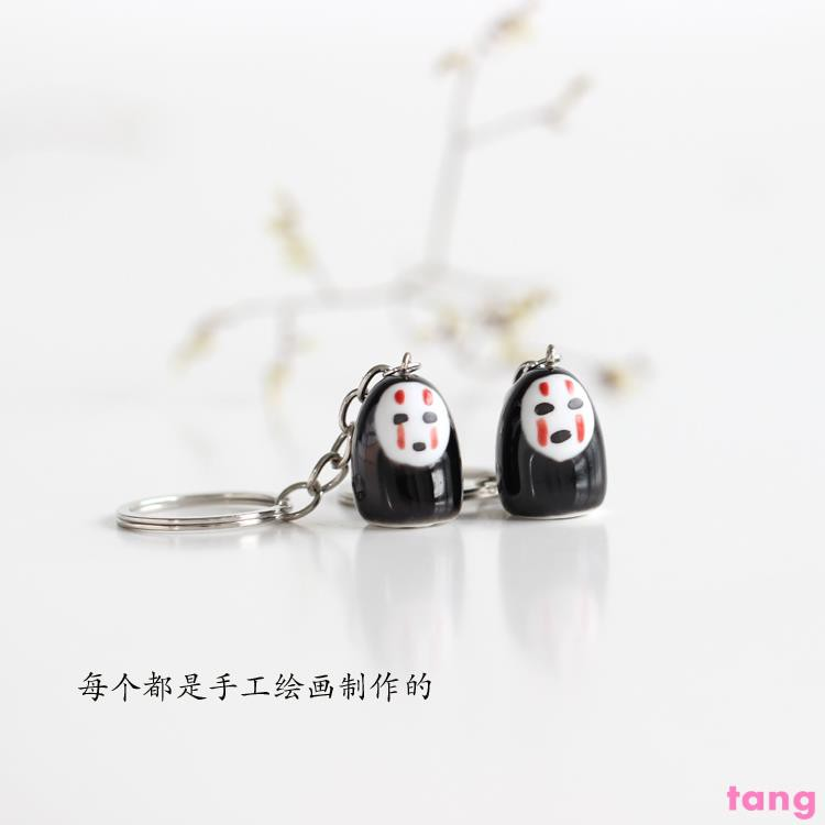 [No face male keychain] hand-painted cartoon Japanese and Korean cute cute ceramic bag pendant jewelry 563
