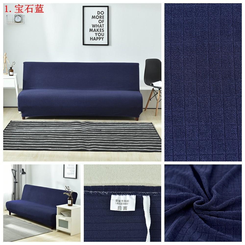 Áo Bọc Ghế Sofa Màu Trơn Cao Cấp