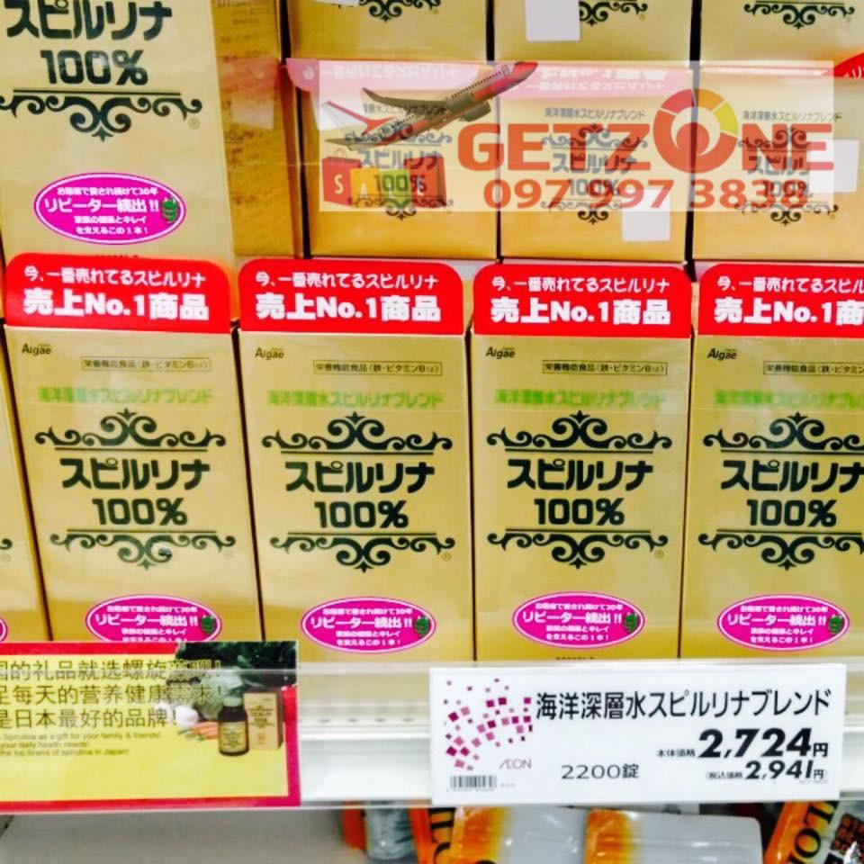 (Tem đỏ nội địa) Tảo Spirulina Nhật Bản hộp 2200v Nhật bản nội địa