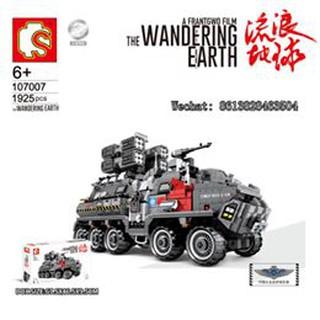 [DUY NHẤT SHOPEE] Lego sembo block The Wandering Earth Military Truck 1007007 lắp giáp xe chiến đấu