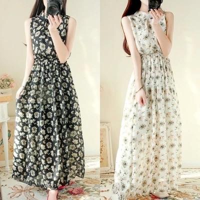 Đầm maxi - váy dài đi biển - 3397438 , 1157038993 , 322_1157038993 , 229000 , Dam-maxi-vay-dai-di-bien-322_1157038993 , shopee.vn , Đầm maxi - váy dài đi biển