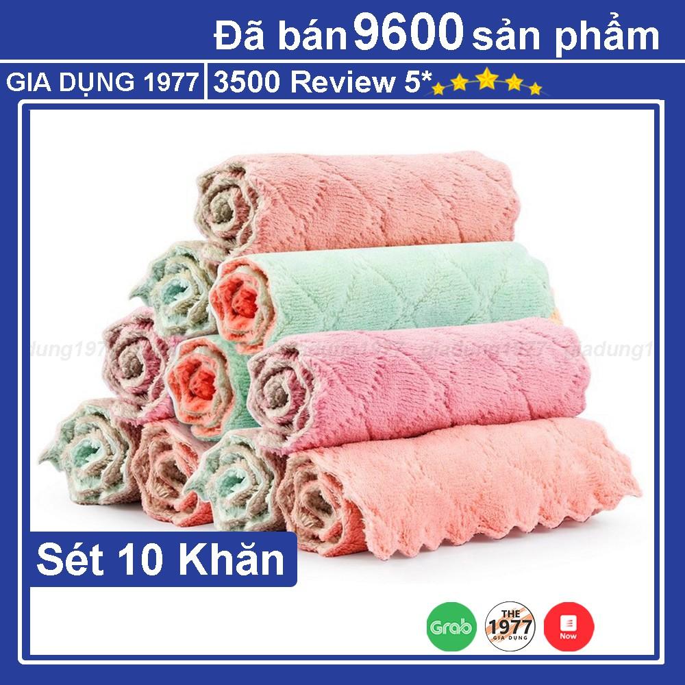 Khăn lau đa năng nhà bếp cao cấp siêu thấm nước, khăn lau đa năng 2 mặt siêu mềm mại và tiện dụng - Combo 8
