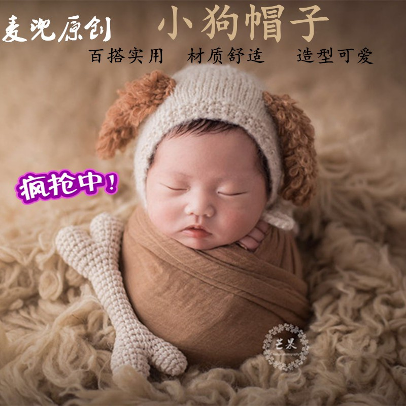 Overseas shipping Korean version of the newborn photography puppy styling props