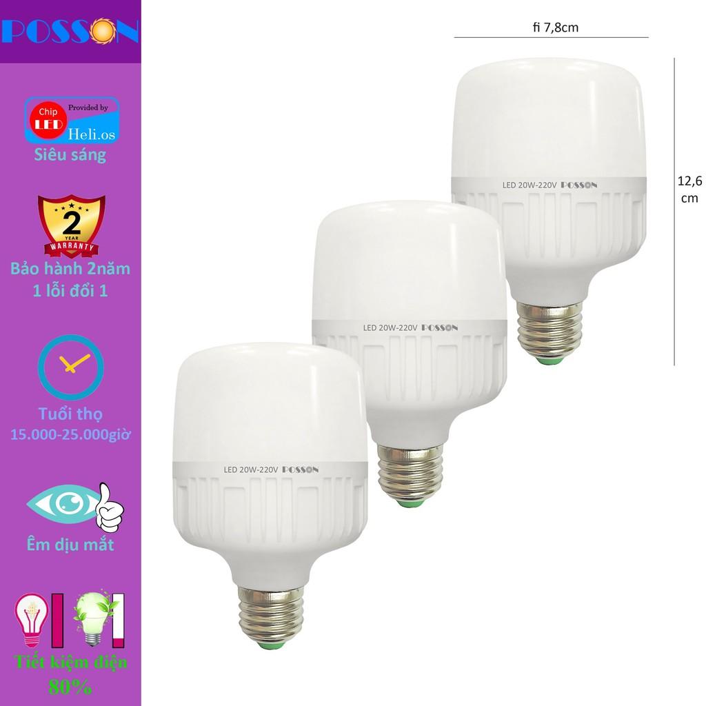 Bóng đèn Led trụ 20w siêu sáng tiết kiệm điện kín chống nước HP LC-H20x HP Electrical