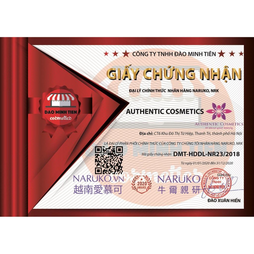 Mặt nạ giấy NARUKO nội địa Đài Loan 1 miếng lẻ