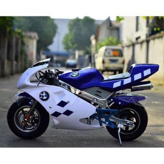 Xe moto mini xe tam mao 50cc