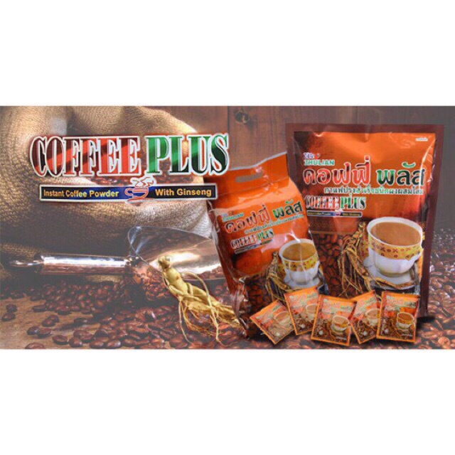 Zhulian Coffee Plus คอฟฟี่ พลัส กาแฟสำเร็จรูป ซูเหลีญ ผสมโสม