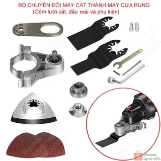 Bộ chuyển đổi máy mài góc trục D10mm thành máy cắt rung tiện dụng, kèm 2 lưỡi cắt 1 đầu mài và phụ kiện