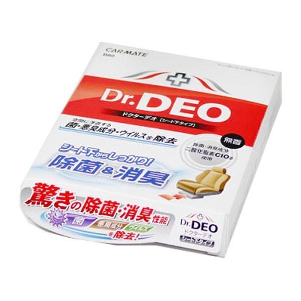 Khử Mùi Trong Xe Ôtô DR.DEO D80 (Nhật Bản)