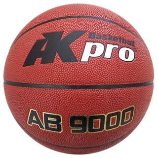 Bóng rổ da AKpro AB 9000 size 7