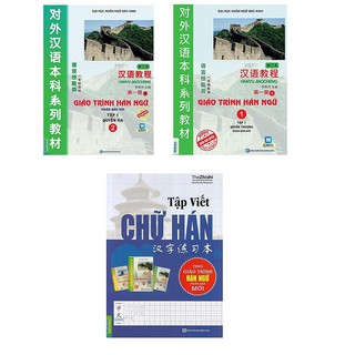 Sách - Giáo trình Hán ngữ quyển 1 + Quyển 2+ Tập viết chữ Hán soạn theo giáo trình Hán ngữ