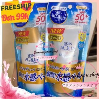 [CHUẨN AUTH ] Tinh chất chống nắng siêu dưỡng ẩm Skin Aqua Super Waterproof SPF50+ PA+++ 80G. Mẫu Mới 2020 thumbnail