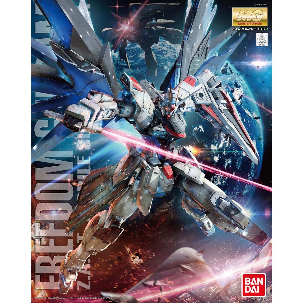 Mô hình Gundam MG Freedom 2.0