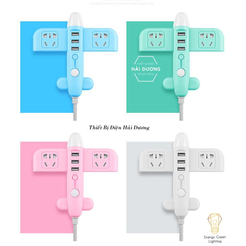 Ổ Cắm Điện Thông Minh Hình Máy Bay Có Đèn Ngủ Chuyển Đổi Đa Chức Năng - Có Đầu Cắm USB - Tặng kèm phích chuyển 3 chân