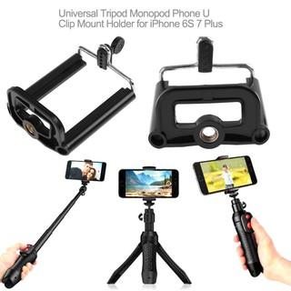 Giá đỡ điện thoại cho chân Tripod iPhone 6S 7 Plus