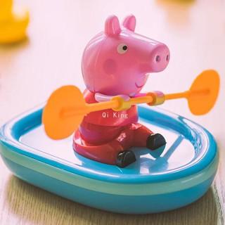 [CÓ SẴN] Pig Peggy heo chèo thuyền dễ thương cho bé
