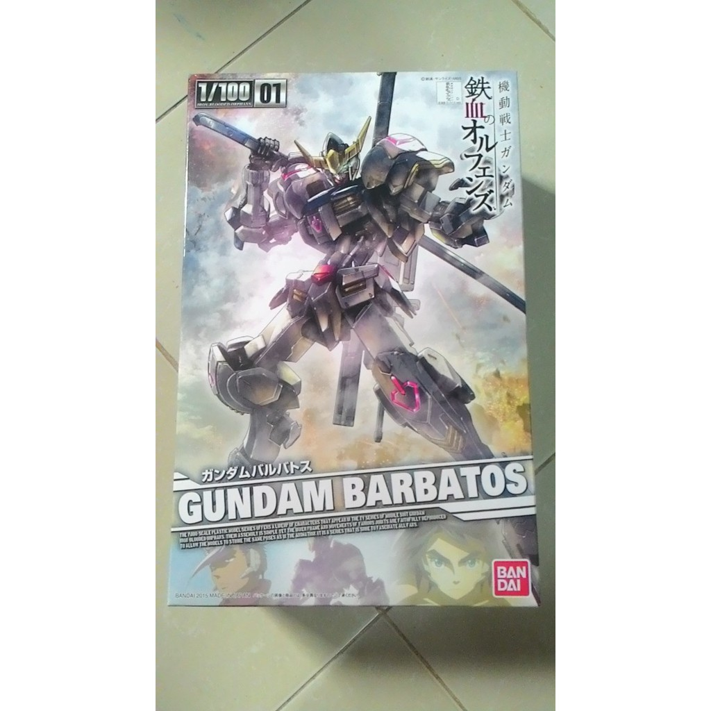 Mô hình lắp ráp FM 1/100 Gundam Barbatos - 10084843 , 576572333 , 322_576572333 , 650000 , Mo-hinh-lap-rap-FM-1-100-Gundam-Barbatos-322_576572333 , shopee.vn , Mô hình lắp ráp FM 1/100 Gundam Barbatos