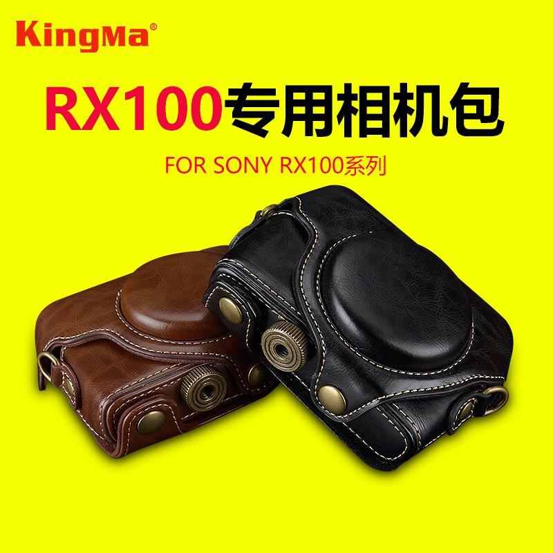 Túi Da Đựng Máy Ảnh Sony Rx 100 Ii Rx 100 M 6 M 3 M 4 M 500 Rx 10