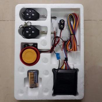 Khóa chống trộm xe máy chuyên nghiệp điều khiển từ xa kèm chìa khóa - 22312628 , 1349413133 , 322_1349413133 , 232000 , Khoa-chong-trom-xe-may-chuyen-nghiep-dieu-khien-tu-xa-kem-chia-khoa-322_1349413133 , shopee.vn , Khóa chống trộm xe máy chuyên nghiệp điều khiển từ xa kèm chìa khóa
