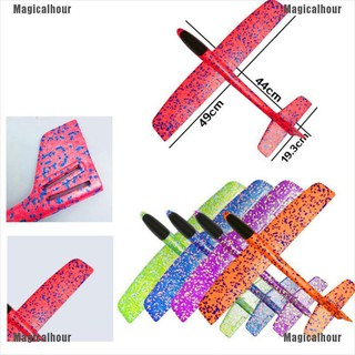 Magicalhour♥49*44cm EPP Foam Hand Throw Airplane Outdoor Launch Glider Plane Kids Toy Gift