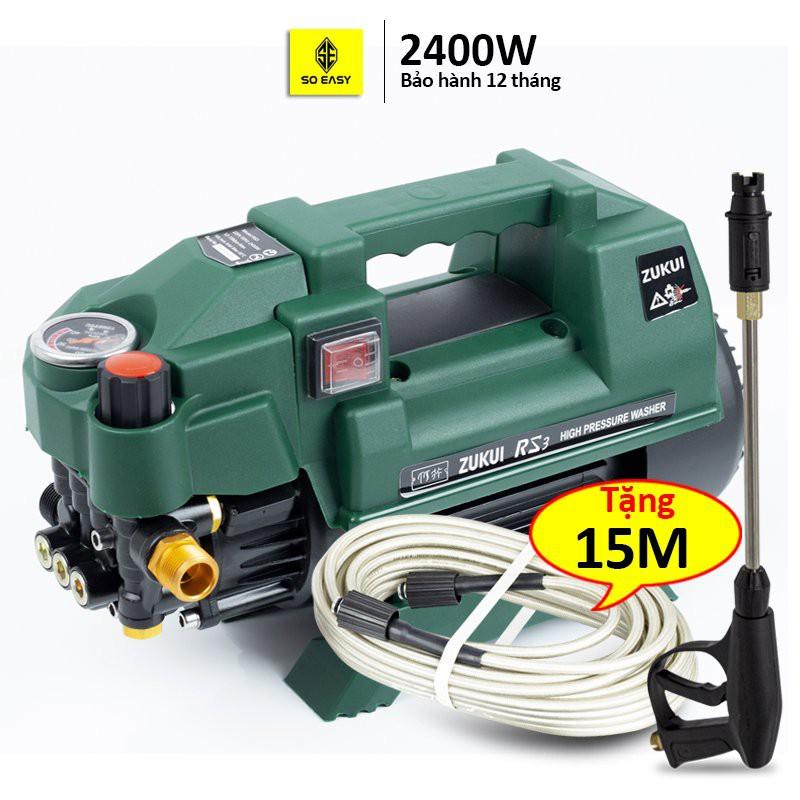 Máy rửa xe gia đình công suất mạnh 2400W có thể chỉnh áp máy xịt rửa áp lực cao ống bơm nước 15m,vòi bơm áp lực C0007RS3