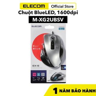 [Mã INCU50 giảm 50k đơn 250k] Chuột BlueLED, 1600dpi ELECOM M-XG2UBSV hàng chính hãng - Bảo hành 12 tháng thumbnail