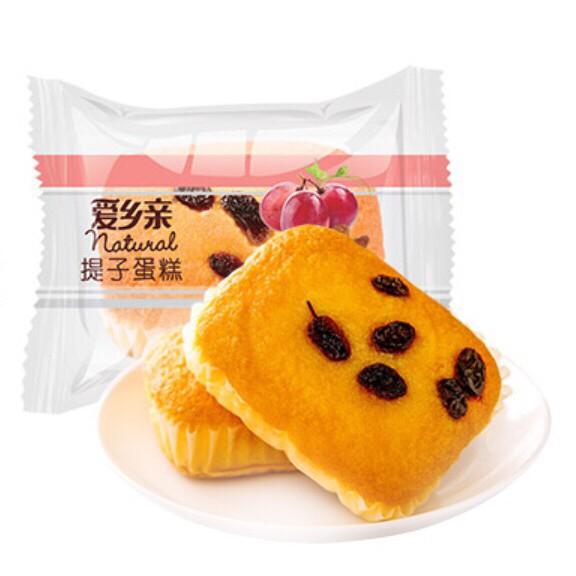 Combo 2 Bánh Mì Tươi Nho Khô - 2732472 , 1128161266 , 322_1128161266 , 20000 , Combo-2-Banh-Mi-Tuoi-Nho-Kho-322_1128161266 , shopee.vn , Combo 2 Bánh Mì Tươi Nho Khô