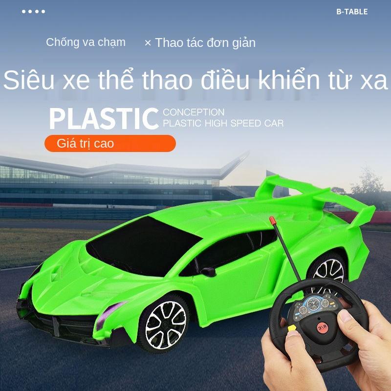 Đồ chơi trẻ em Xe điều khiển từ xa Xe điều khiển từ xa Xe trôi đua Mô hình Đua xe Boy Xe điện Xe đồ chơi Xe