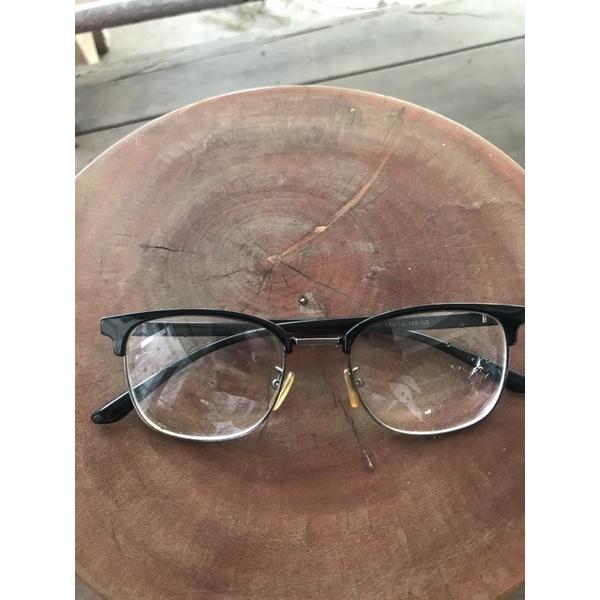 kính của tôi