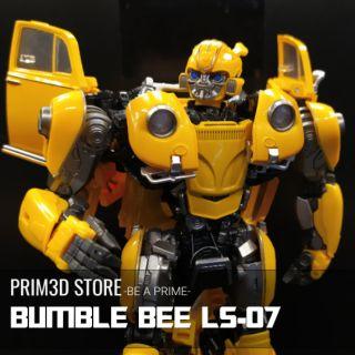 Mô hình Bumble Bee Black Mamba LS-07 Armour Wasp