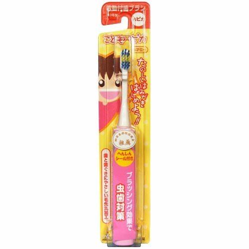 Bàn chải điện minimum màu hồng