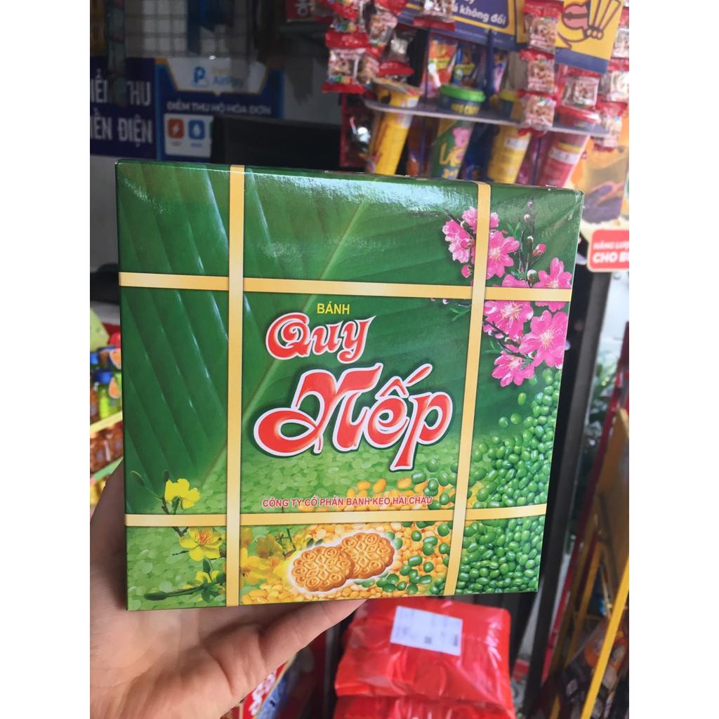 Bánh quy Nếp hình hộp Bánh Chưng_ Cty Bánh Kẹo Hải Châu tại Hà Nội