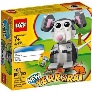 LEGO 40355 Chuột Canh Tý 2020 Year of the Rat – Đồ Chơi Xếp Hình LEGO Chính Hãng Đan Mạch