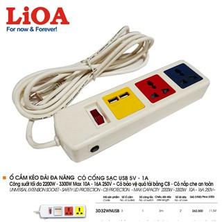 [2ổx2USBx3mx2200W] Ổ cắm điện LiOA – Ổ cắm kéo dài đa năng có cổng sạc USB 5V-1A LiOA – 3D32WNUSB