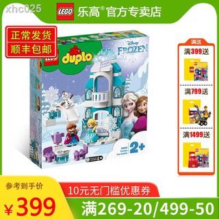 Bộ Đồ Chơi Lego Xếp Hình Lâu Đài Nữ Hoàng Băng Giá 10899