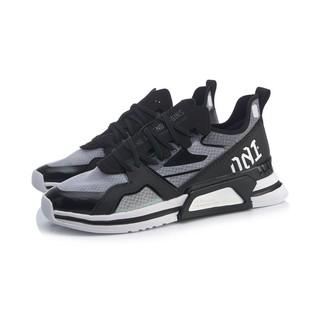 Giày thời trang thể thao nam Lining AGLP025-4 thumbnail