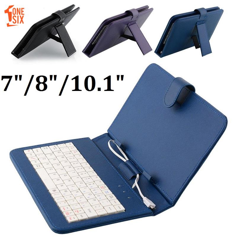 Leather Stand Case Cover with MINI Micro USB Keyboard For 7 Inch Tablet