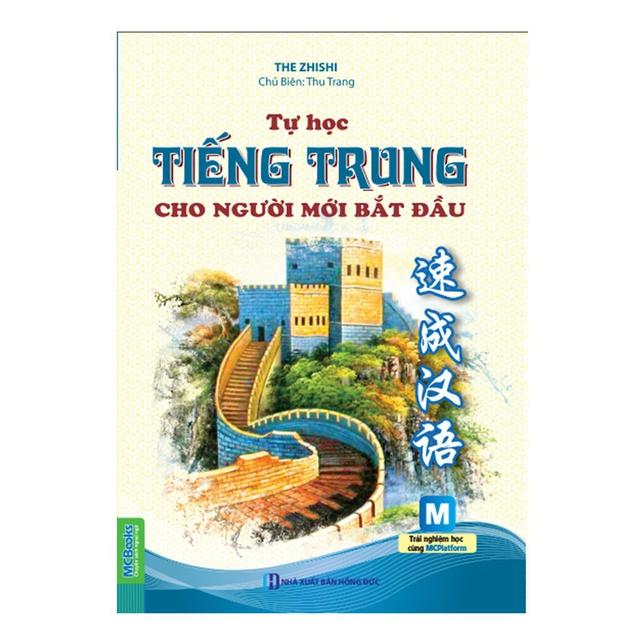 Sách - Tự Học Tiếng Trung Cho Người Mới Bắt Đầu