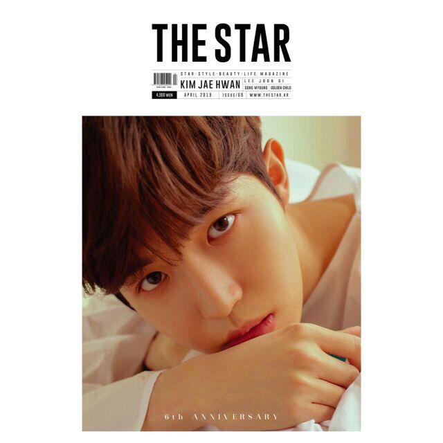 🌟พร้อมส่ง🌟นิตรสาร The star kimjaehwan ปกแจฮวาน