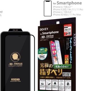 Miếng Dán Kính Cường Lực Full Màn Hình cho Iphone X XR XS MAX 11 11 Pro ProMaxHiệu Dekey-Made in Japan-Nhật Bản 100%