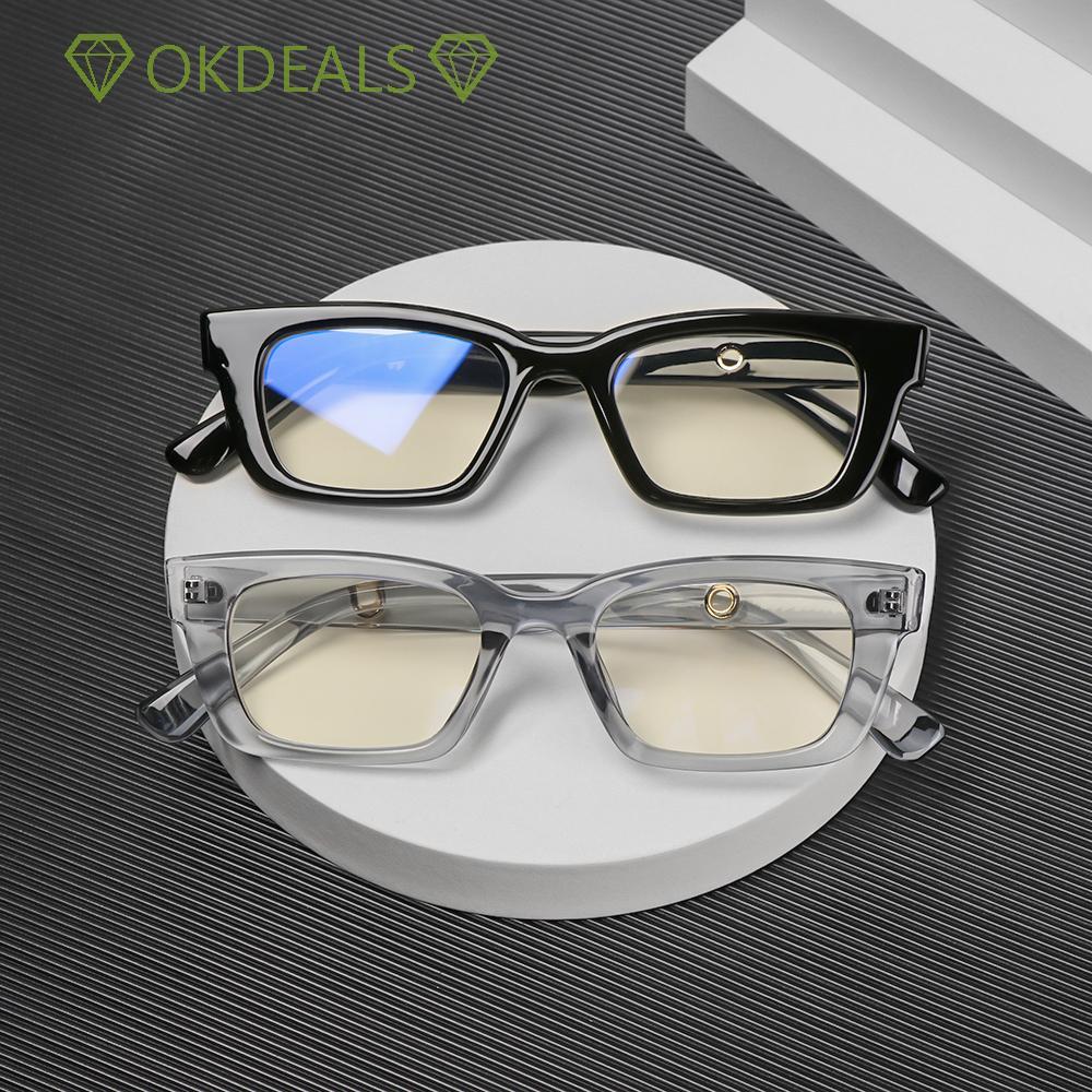 💎OKDEALS💎 Men Women Anti-blue Light Glasses Radiation Protection Vintage Eyeglasses Square Frame Eyewear Vision Care Fashion Blue Light Blocking Retro...